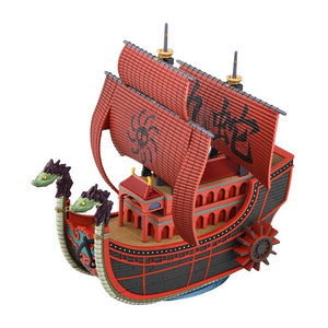 Bandai One Piece Grand Ship Collection #06 Nine-Snake Pirate Ship Model Kit