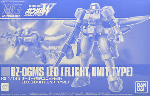 Gundam 1/144 HUGC HGAC Gundam Wing OZ-06MS Leo (Flight Unit Type) Model Kit Exclusive