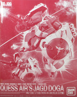 Gundam RE/100 Char's Counterattack Quess Air's Jagd Doga Model Kit Exclusive