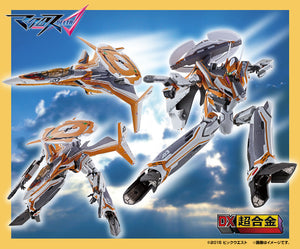 Bandai Chogokin DX Macross VF-31E Siegfried Action Figure 1
