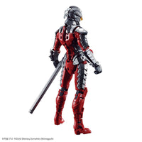 Figure-Rise Standard Ultraman (Ver 7.5) Plastic Model Kit 3
