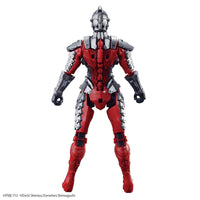 Figure-Rise Standard Ultraman (Ver 7.5) Plastic Model Kit 4