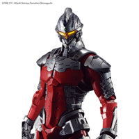 Figure-Rise Standard Ultraman (Ver 7.5) Plastic Model Kit 7