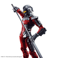 Figure-Rise Standard Ultraman (Ver 7.5) Plastic Model Kit 8