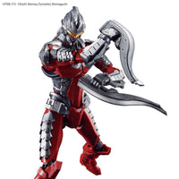 Figure-Rise Standard Ultraman (Ver 7.5) Plastic Model Kit 9
