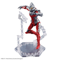 Figure-Rise Standard Ultraman (Ver 7.5) Plastic Model Kit 11