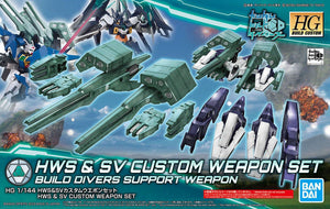 Gundam HG Build Custom HGBC #046 HWS & SV Custom Weapon Set 1/144 Model Kit
