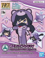 Gundam Build Divers HG Petit'Gguy #21 Chara'gguy Ayame HGPG Model Kit