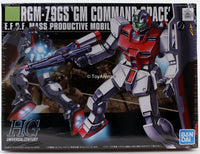 Gundam 1/144 HGUC #051 0080: War In The Pocket RGM-79GS GM Command Space Model Kit
