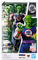 S.H. Figuarts Dragon Ball King Piccolo Daimao Action Figure