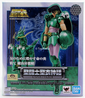 Saint Seiya Cloth Myth Cloth Dragon Shiryu Revival Ver. Action Figure