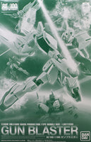Gundam RE/100 Victory Gundam LM111E03 Gun Blaster Model Kit Exclusive