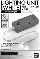 Gundam LED Unit 2 LED Type (White) Hobby Accesories for Model Kit