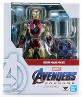 S.H. Figuarts Iron Man Mark 85 Avengers Endgame Action Figure