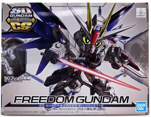 SD Gundam Cross Silhouette SDCS #08 Freedom Gundam Model Kit