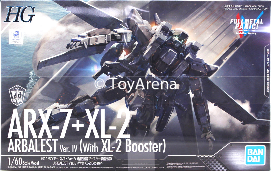 Bandai 1/60 Full Metal Panic: Invisible Victory ARX-7 Arbalest Ver. IV with XL-2 Booster Model Kit