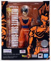 SDCC 2019 Bandai S.H. Figuarts Dragonball Ultimate Son Gohan Exclusive