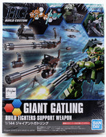 Gundam HG Build Custom HGBC #023 Giant Gatling Build Fighters Support Weapon 1/144 Model Kit