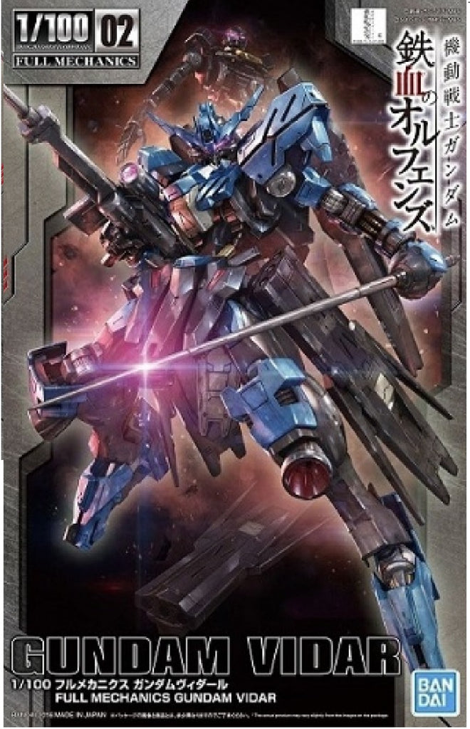 Gundam G-Tekketsu Iron-Blooded Orphans 1/100 Full Mechanics #02 Gundam Vidar Model Kit