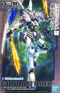 Gundam G-Tekketsu Iron-Blooded Orphans 1/100 Full Mechanics #04 Gundam Bael Model Kit