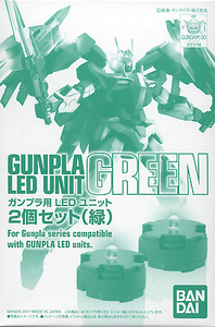 Gundam LED Unit Green Hobby Accesories for Model Kit