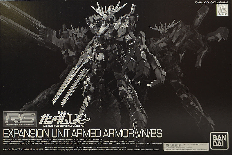 Gundam 1/144 RG Gundam Unicorn Expansion Unit Armed Armor VN/BS for RG Unicorn Gundam 02 Banshee Model Kit Exclusive