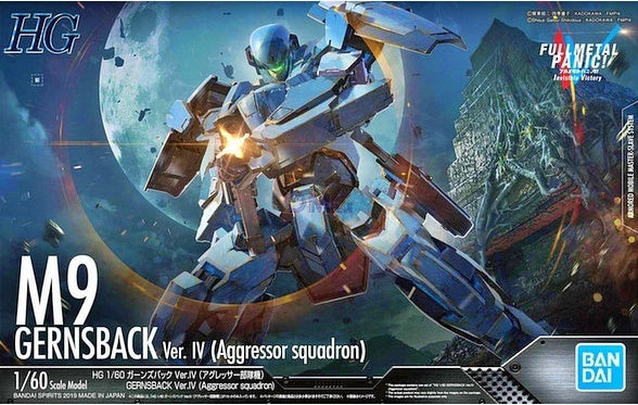 Bandai 1/60 Full Metal Panic: Invisible Victory M9 Gernsback Ver. IV Aggressor Squadron Model Kit