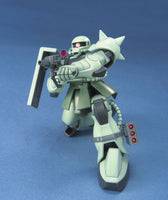 Gundam 1/144 #040 HGUC MS-06 Zaku II Mass Production Type Model Kit 3
