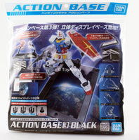 Gundam Action Base 3 Black Stand Model Kit