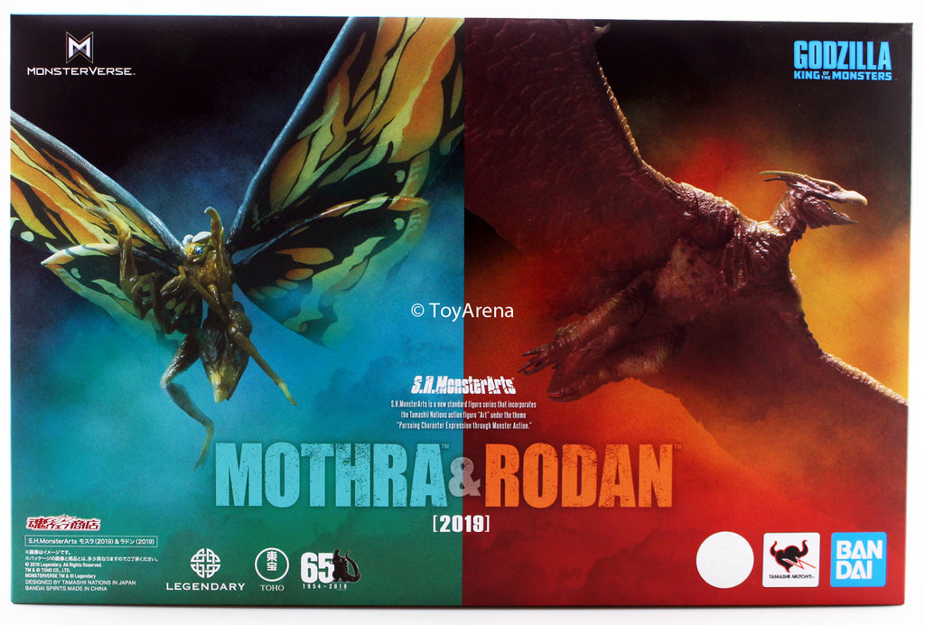 S.H. Monsterarts Godzilla: King of the Monsters Mothra and Rodan Action Figure