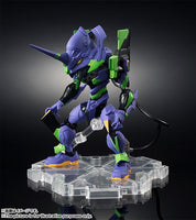 NXEDGE STYLE NX0022 Evangelion EVA Mark 01 Test Type Bandai Action Figure 2