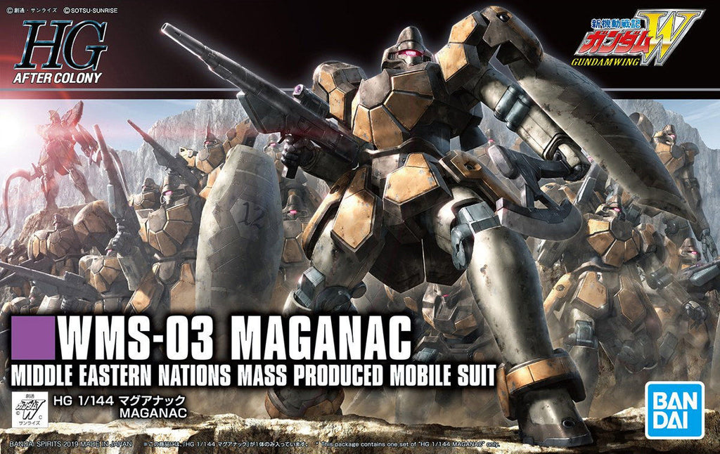 Gundam 1/144 HGAC #223 Gundam Wing WMS-03 Maganac Model Kit