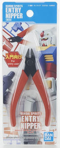 Bandai Spirits Entry Nipper Red Plastic Cutting Nipper For Plastic Model