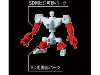 Gundam SD Cross Silhouette SDCS #12 Silhouette Booster (White) Expansion Set Model Kit 2
