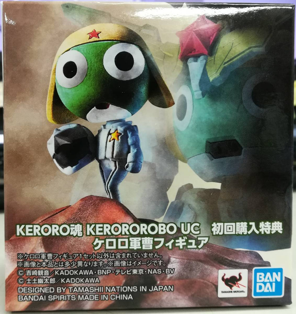 Keroro Gunso The Robot Spirits UC First Release Action Figure