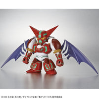 SD Cross Silhouette SDCS Getter Robo Shin Getter Model Kit