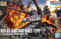 Gundam 1/144 HG #002 The Origin Guntank Early Type Model Kit 1