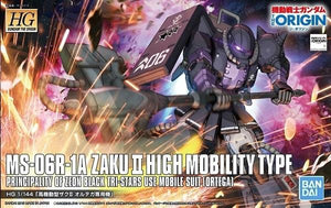 Gundam 1/144 HG #005 The Origin Zaku II MS-06R-1A High Mobility Type (Ortega) Model Kit 1