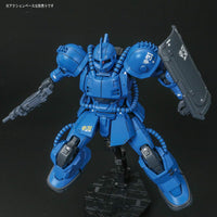 Gundam 1/144 HG #012 Gundam The Origin MS-04 Bugu Ramba Ral Model Kit