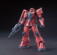 Gundam 1/144 HG The Origin #013 MS-05S Char Aznable Zaku I Model Kit