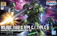 Gundam 1/144 HG #016 Gundam The Origin Zaku II Type C/ Type C-5 Model Kit 1