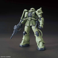 Gundam 1/144 HG #016 Gundam The Origin Zaku II Type C/ Type C-5 Model Kit 4