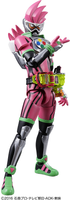 Figure-rise Standard Kamen Masked Rider Kamen Rider Ex-Aid Action Gamer Level 2 Plastic Model Kit