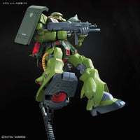 Gundam RE/100 #13 Gundam 0080 MS-06FZ Zaku II FZ Model Kit 8