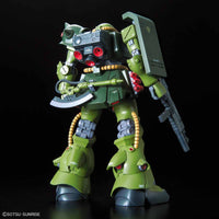 Gundam RE/100 #13 Gundam 0080 MS-06FZ Zaku II FZ Model Kit 3