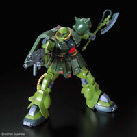 Gundam RE/100 #13 Gundam 0080 MS-06FZ Zaku II FZ Model Kit 4