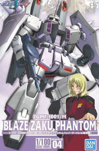 Gundam 1/100 MG Gundam Seed Destiny Blaze ZGMF-1001/M Phantom Ray ZaBarrel Colors Model Kit 1
