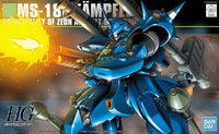 Gundam 1/144 HGUC #89 MSG 0080: War in the Pocket MS-18E Kampfer Model Kit