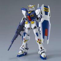 Gundam 1/100 MG F90 Model Kit Exclusive