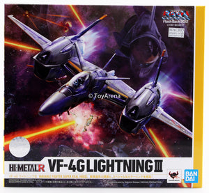 Hi-Metal R VF-4G Lightning III Macross Die Cast Action Figure